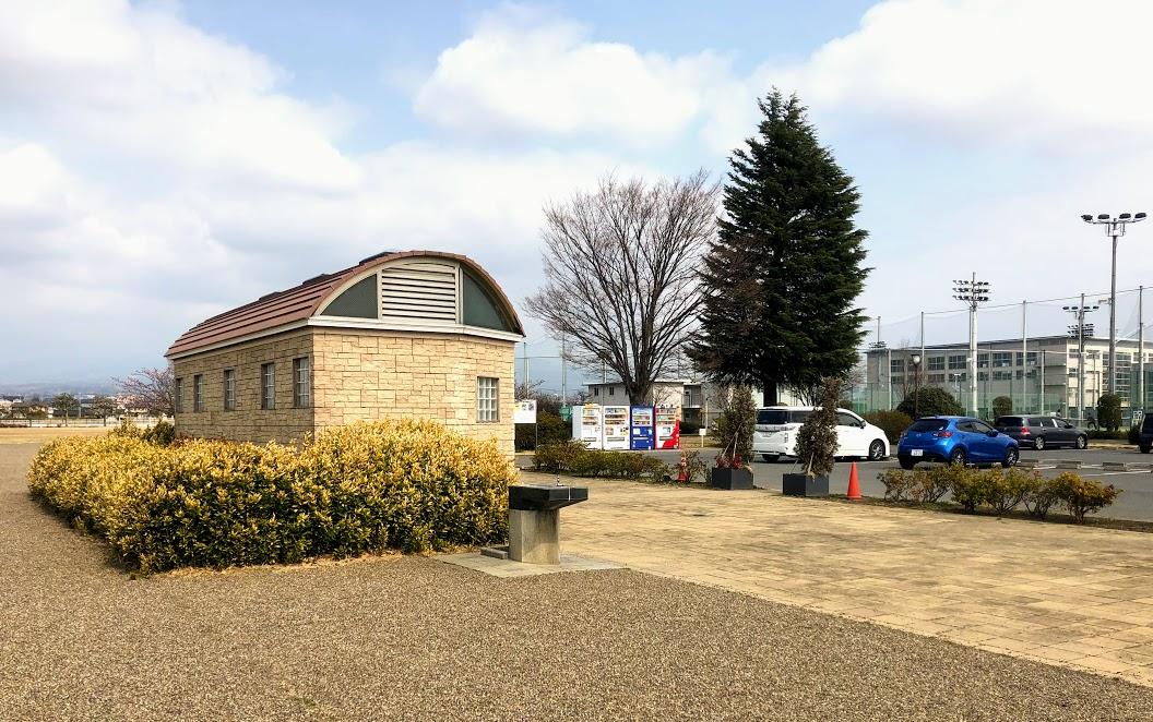前橋市 石関公園