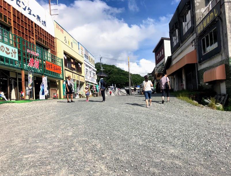 赤城山 大洞商店街