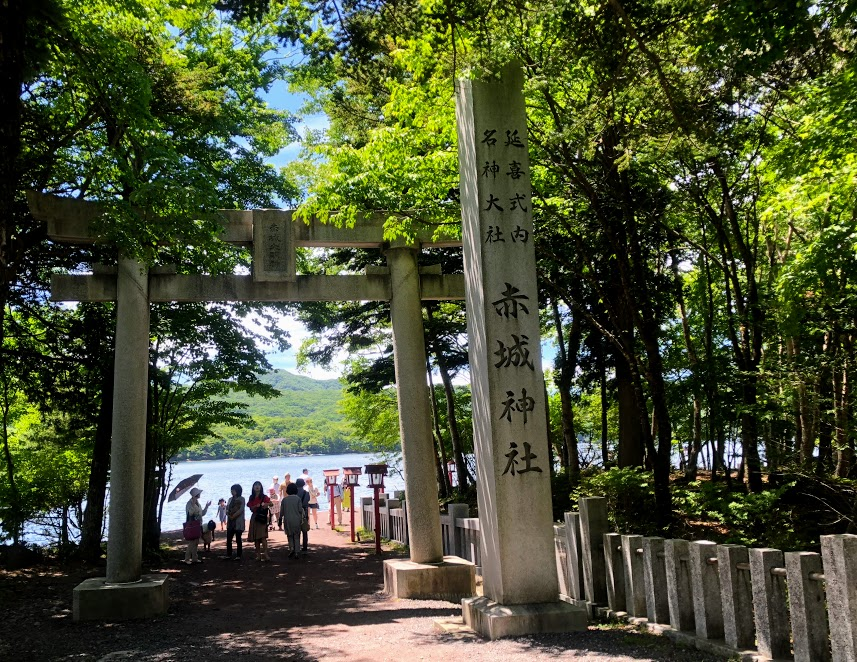 赤城山 赤城神社