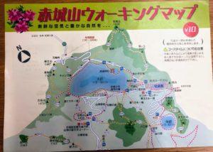 赤城山ウォーギングマップ