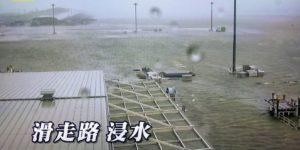 関西空港 台風21号 浸水