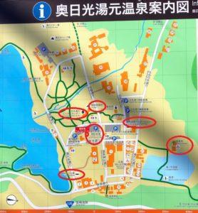 奥日光湯元温泉 ビジターセンター周辺