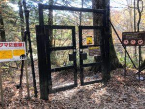 湯滝から赤沼へのゲート