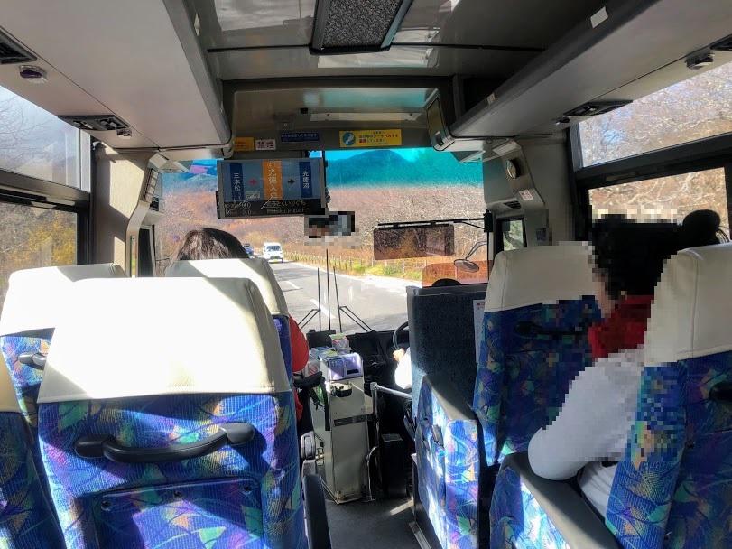 赤沼から湯元のバス