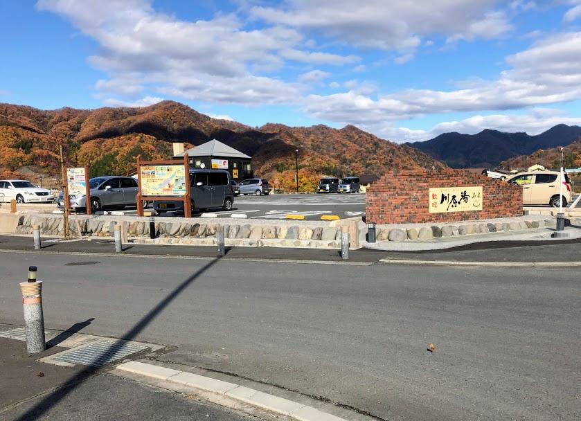 川原湯温泉 大沢駐車場