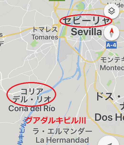 コリア・デル・リオ