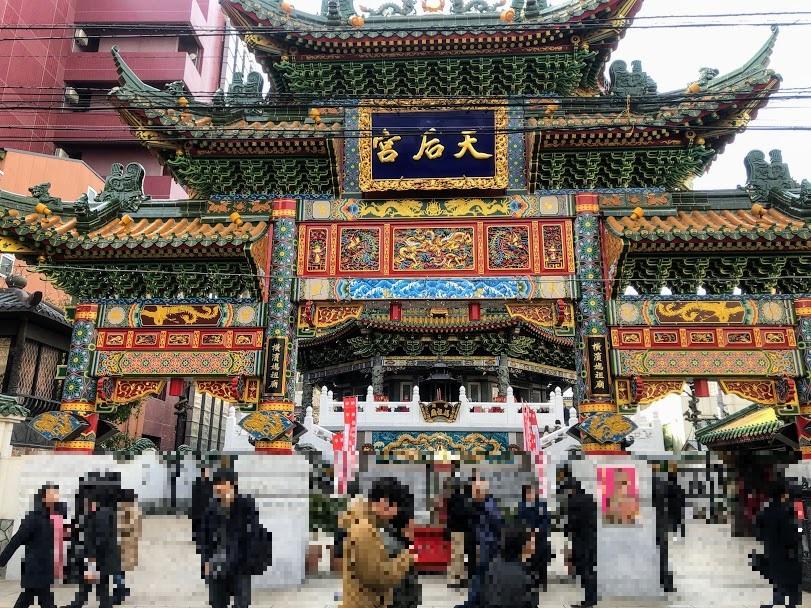 横浜 媽祖廟