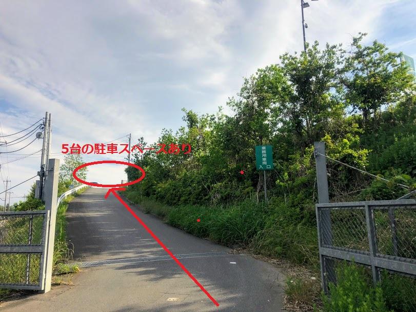 波志江スマートIC 道順