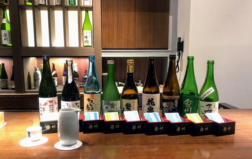 星野リゾート 磐梯山温泉ホテル 酒バー